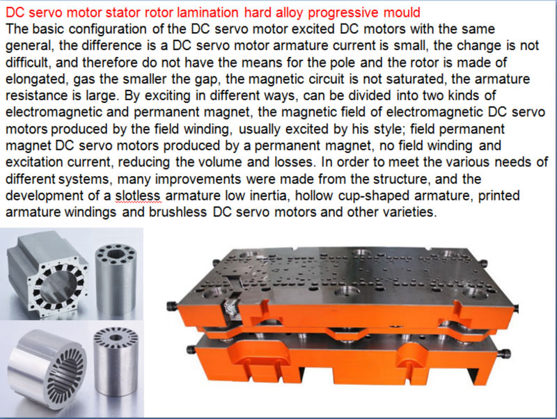 Permanent magnet motor stator rotor stamping high speed stamping mould/tool/die, motor lamination core die
