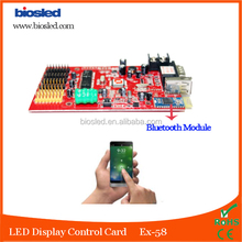 Indoor ,outdoor two color ,single color bluetooth wireless led moving message display controller