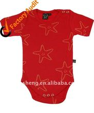 New Born Baby Jumpsuit (high quality & competitive price)