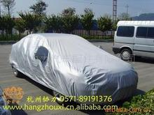 170T polyester coating silver fabric ,cheap car shell,car body covers for wholesales