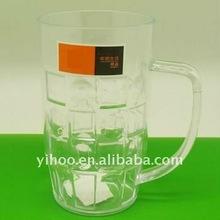 Plastic Beer Stein 500-700ML