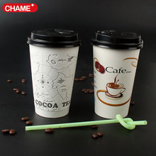 2015 new production hot custom printed double wall coffee paper cup insulated coffee paper cups
