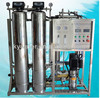 china manufacturer directory 500L/h ro water purifier USA DOW RO Membrane, Reverse Osmosis Water Treatment Equipment