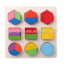 لغز خشبية الهندسة، الاطفال لعبة هندسية