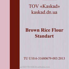 Brown Rice Flour Standart