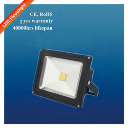 Sinywon Lighting outdoor 80W led flood ztl IP65