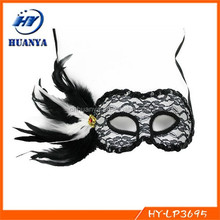 New Lace Venetian Masquerade Carnival Party Eye Mask with Feathers