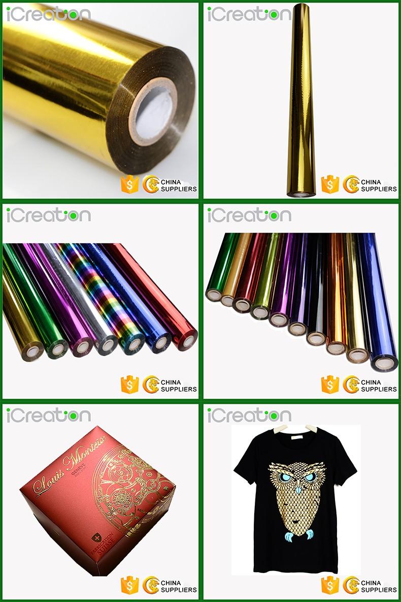 Dourado brilhante rolo da folha de carimbo quente para - Papel de transferencia textil ...