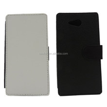 PU leather sublimation blank mobile phone cover for Sony M2 Leather Wallet phone case