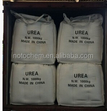 White Granular Urea N46% & Urea Prilled Fertilize