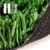 artificial grass for mini inflatable football field