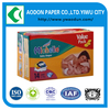 The Best Quality Super Absorbent Nice Baby Diaper