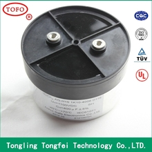 TOFO 1100VDC 400uF new energy special DC-LINK Capacitor for water pump