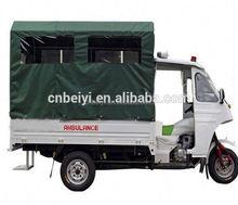 150cc high quality cheap land cruiser ambulance 3 wheel motorcycle