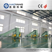 HAOYANG single roller and double roller new machinery plastic shredder for sale