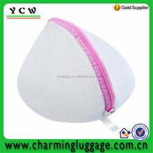 Wholesale Nylon Mesh Laundry Bags/Clothes Protection Washing Bags/Cheap Bag For Laundry
