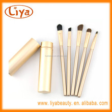 Cute wholesale make up gold color cosmetic brush set with cover