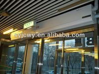 JRM-ZS series industrial water heating air curtain