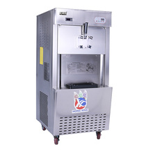 1PH 48L High Capacity Vertical Commercial Single Outlet Rapid Cooling Puffing Yoghourt Ice Cream Machine for Cool Snack Shop