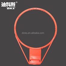 Mini Children Metal Basketball Hoop For Hollow Ring