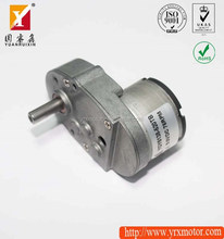 Dc 12v reversible electric motor price dc electric motor for kids cars