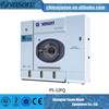P5 China cheapest hydrocarbon dry cleaning machine for sale