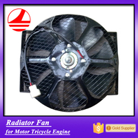 Factory export quality engine radiator 3 wheeler motorcycle cooling fan