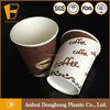 3oz 6.5oz 7oz 8oz 9oz 12oz 14oz 16oz 22oz paper cup factory supply food grade nature cup disposable paper cup for coffee