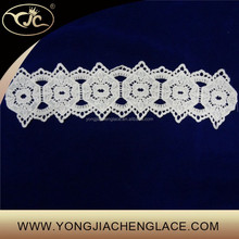 Trim embroidery garment/home/furniture textile lace product trim(YJC452-11)