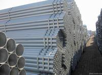 used q195-1235 Galvanized pipe /Steel tube greenhouse