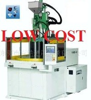 Japan Used plastic vertical injection moulding machine for sale Taiwan