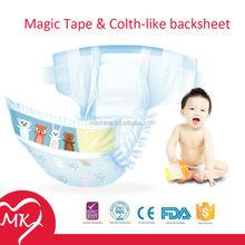 High absorbency sleepy smeta audit factory adult baby boy diapers breastfeeding