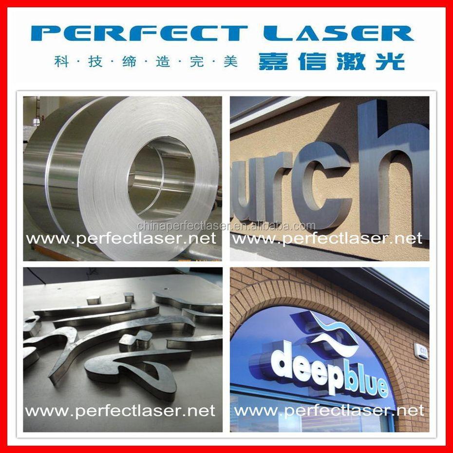 Perfect laser - steel rule bending machine   sample 3.jpg