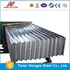 Corrugated Galvanized Aluminum roofing sheet/plate