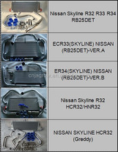 Intercooler kit for Skyline ECR33 (RB25DET)-VER.A