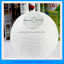 """New 10"""" Outdoor Party Wedding Solar Light Chinese Lantern Decorations"""