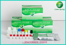 0.1 ppb Streptomycin ELISA kit antibiotic residue test in milk