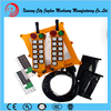 hoist wireless remote control 24V 36V 220V 380V