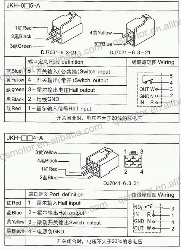 0-5V Electric Car Throttle Pedal