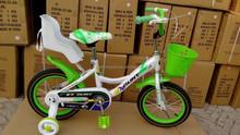 with rear carrier of children bike on Hongkong fair