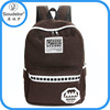 2015 new design kids school bags for girls, wholesale child school bag for teenagers
