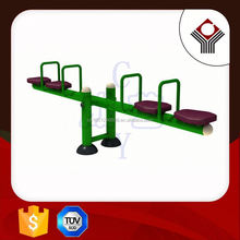 Cheap Price Kids Exercise Equipment
