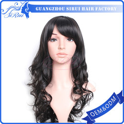 Premium synthetic machine made wig, can dye synthetic wig, imported synthetic fiber wigs