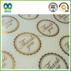 Free design custom brand name stickers brand sticker
