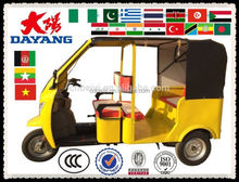 newest Nigeria 175cc gasoline bajaj auto rickshaw for sale with good guality