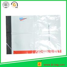 2015 novel manufacture factory packaging bag for mailing