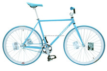 HOT SALE! - Fixed Gear DIY - Wholesale China Factory Fixed Gear