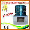 High efficiency poultry feather plucker/poultry plucking machine for duck,goose etc.