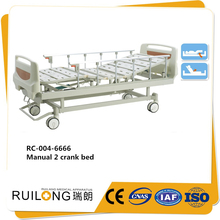 RC-004 Utility Aluminum Alloy Side Rails For Two Cranks Clinic Medical Bed