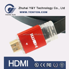 HDMI Cable with gold plated high speed support 2.0v 1.4v